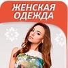 tiass.com.ua-Женская одежда от производителя.