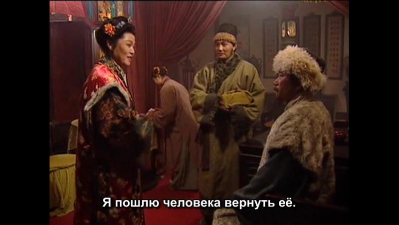 Речные заводи (Китай, 1998) - 33 серия