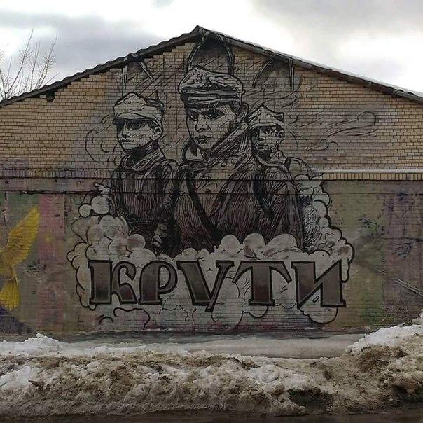 США помогут Украине создать профессиональную добровольческую бригаду Нацгвардии - Цензор.НЕТ 2592