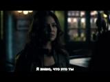 The Originals RUS  / Древние / Первородные Сезон 3 Серия 11 (озвучка)