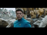 «Стартрек: Бесконечность» (Star Trek Beyond), 2016 — трейлер