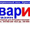 """Магазин напольных покрытий """"ТОВАРИЩ"""""""