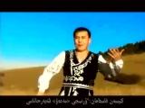 Qara Jorğa - K'ara Zhorg'a - Қара Жорға - With Lyrics