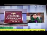 Москва,Новослоботская очереди и тд. в новостях на Москва 24