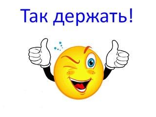 http://cs628320.vk.me/v628320864/42a3d/5MPWMe93K5Q.jpg