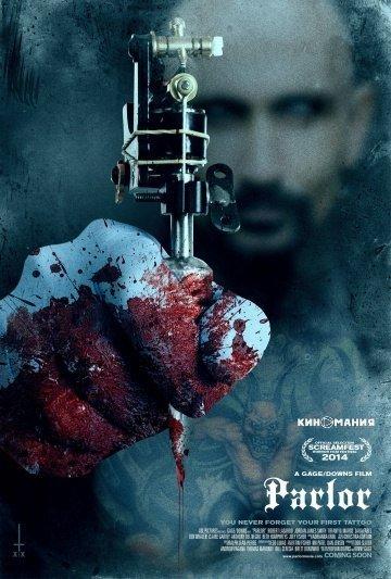 Подборка отличных фильмов ужасов для любителей пощекотать свои нервы ?