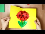 Поделка из бумаги: 3D открытка