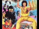 Ниндзя в логове дракона каратэ,кунг-фу,ниндзя,Хироюки Санада,Кенон Ли