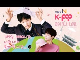 [AUDIO] 151102 VIXX N K-POP 마지막 사연, 마지막 인사 cut by핑커벨