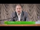 С.Н. Лазарев | Без срока давности