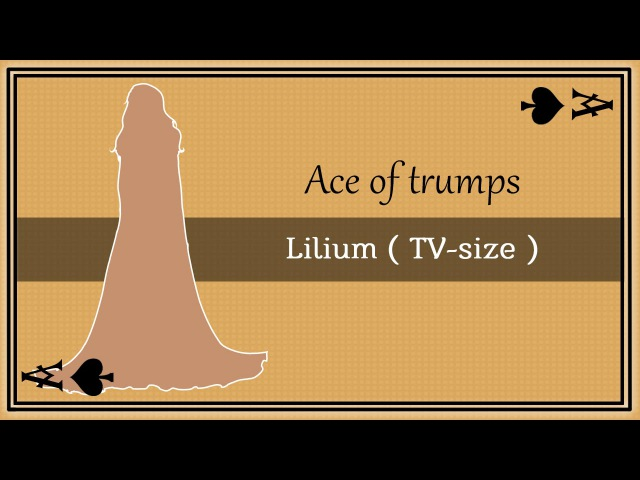 Ace of Trumps Dom1no Lilium Elfen Lied OP Kumiko Noma RUS cover