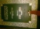 Вахабиты изменили книгу ибн Касира