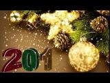 2016 Новогодний футаж