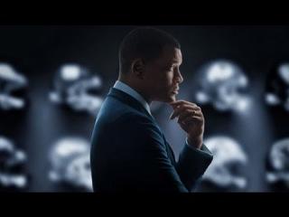 Защитник | Concussion (2016) - дублированный трейлер
