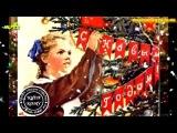 Новогодняя открытка. С Новым 2016 годом! (HD) №2 Ретро СССР 1940...