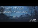[sfm_ru] Rookie Village | Деревня новичков [S.T.A.L.K.E.R.]