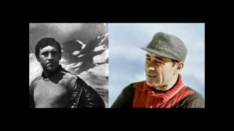 Владимир Высоцкий К вершине (Ты идешь по кромке ледника)