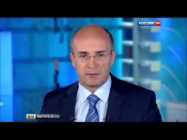 Прорыв на ЦТ Вести о колониальном статусе России ст 15 п 4 Конституции РФ