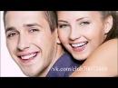 Неумывакин И.П. - Рецепт отбеливания зубов