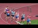 Мемориал Братьев Знаменских 2016 800 метров
