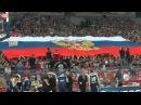 Delije na Crvena zvezda - Budiveljnik, Pocetak utakmice: Slava Rusiji, Ukrajini i Srbiji