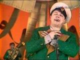 Песня Остапа Бендера, не вошедшая в фильм 12 стульев