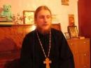 Что делать если человек попал в секту - священник Николай Каров