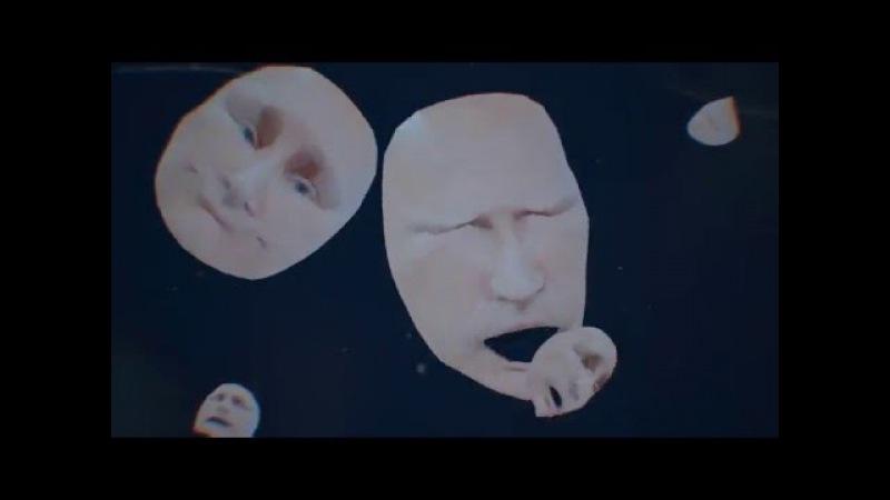 Психоделический Путин