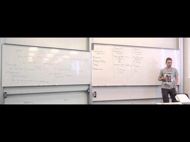 Лекция 1. Введение в вероятностный язык построения моделей машинного обучения