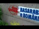 Arta Stradala Bacau Basarabia e Romania
