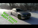 BMW E36 WINTER DRIFT SNOW part 2