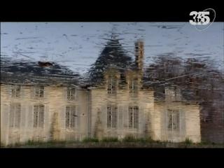 Достояние Франции. Замок Мальмезон. (11)