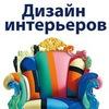 DesignAdvice.ru - онлайн-журнал о дизайне!