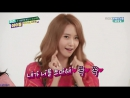 150826 [1080p] Weekly Idol SNSD (소녀시대) Sunny Sooyoung&Yoona Cute