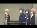 [ AnimeSpirit Fundub Team]  OreGairu 2 \ Моя школьная жизнь не удалась 2 сезон 12 серия!