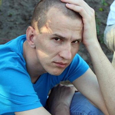 Александр Неизвестный