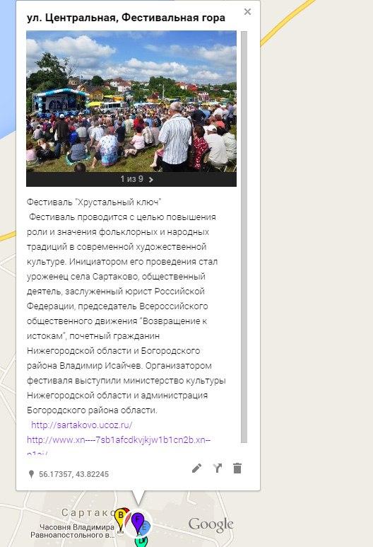 Гдз В Чем Привлекательность Тургеневской Героини Для Современного Читателя Ася