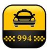 Идеальное Такси (1544-1565)