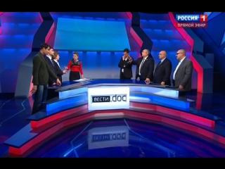 Вести.Doc с Ольгой Скабеевой. Нож в спину (24.11.2015)