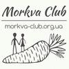 Морква-Club