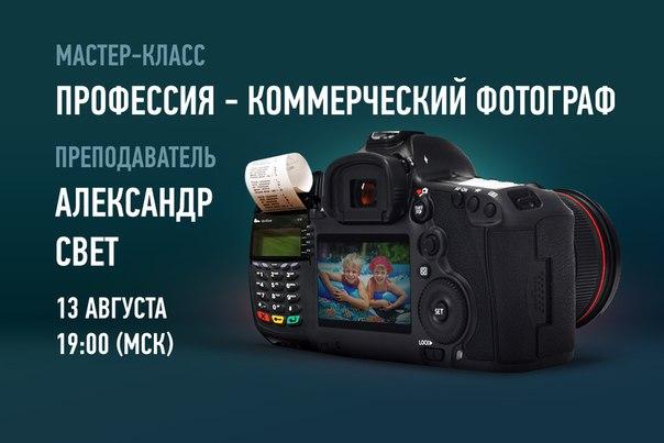 Александр Свет Книги Скачать Бесплатно