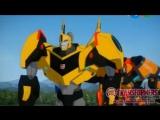 Трансформеры: Роботы под Прикрытием 1 сезон 23 серия