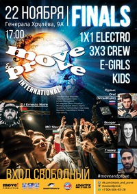 Move&Prove International 9
