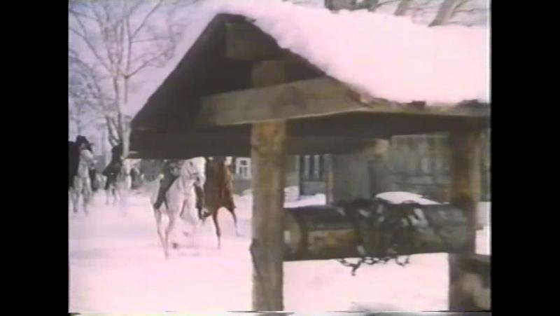 Захват села отрядом Каландаришвили (Сибирский дед)