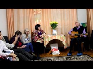 Владимир Клебанов- Штурвал надежды