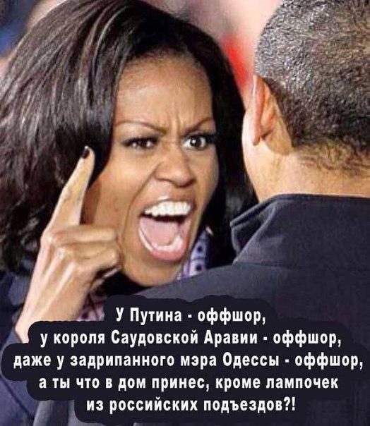 Обама: США будут придерживаться обязательств по Украине перед союзниками - Цензор.НЕТ 2969
