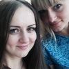 Вита Сидоренкова Брянск 4.8 Вконтакте