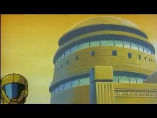 The_Humanoid_Ai_no_Wakusei_Lezeria_[1986]_Гуманоид_руссаб