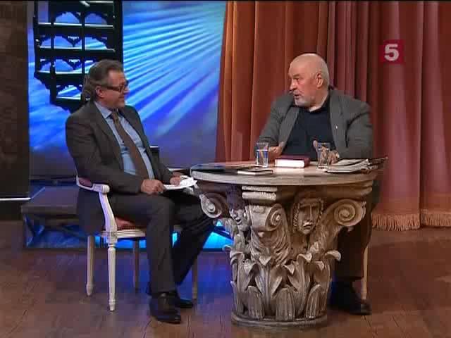 Встречи на Моховой. Савва Васильевич Ямщиков (2009)