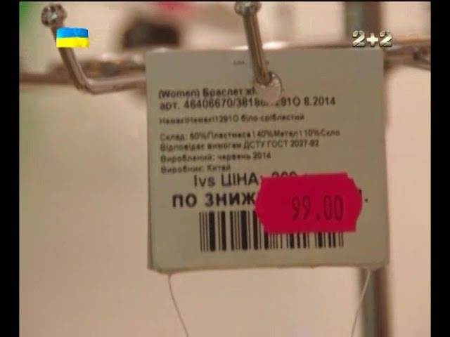 Як російські виробники хитрощами намагаються втриматися на українському ринку